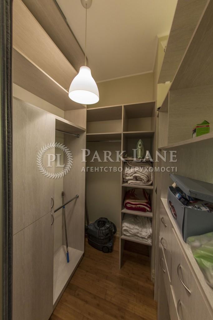 Квартира ул. Шелковичная, 18а, Киев, K-23266 - Фото 27
