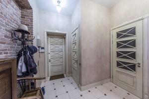 Квартира K-23266, Шелковичная, 18а, Киев - Фото 26
