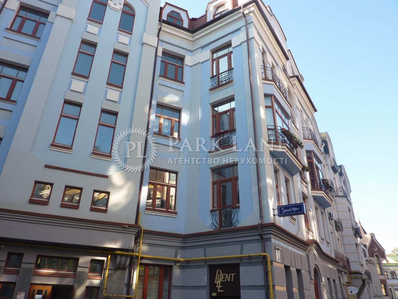Квартира ул. Воздвиженская, 48, Киев, D-31270 - Фото 3