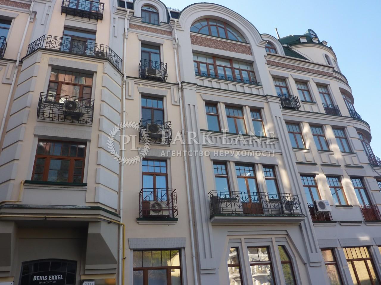 Квартира ул. Воздвиженская, 48, Киев, D-31270 - Фото 1
