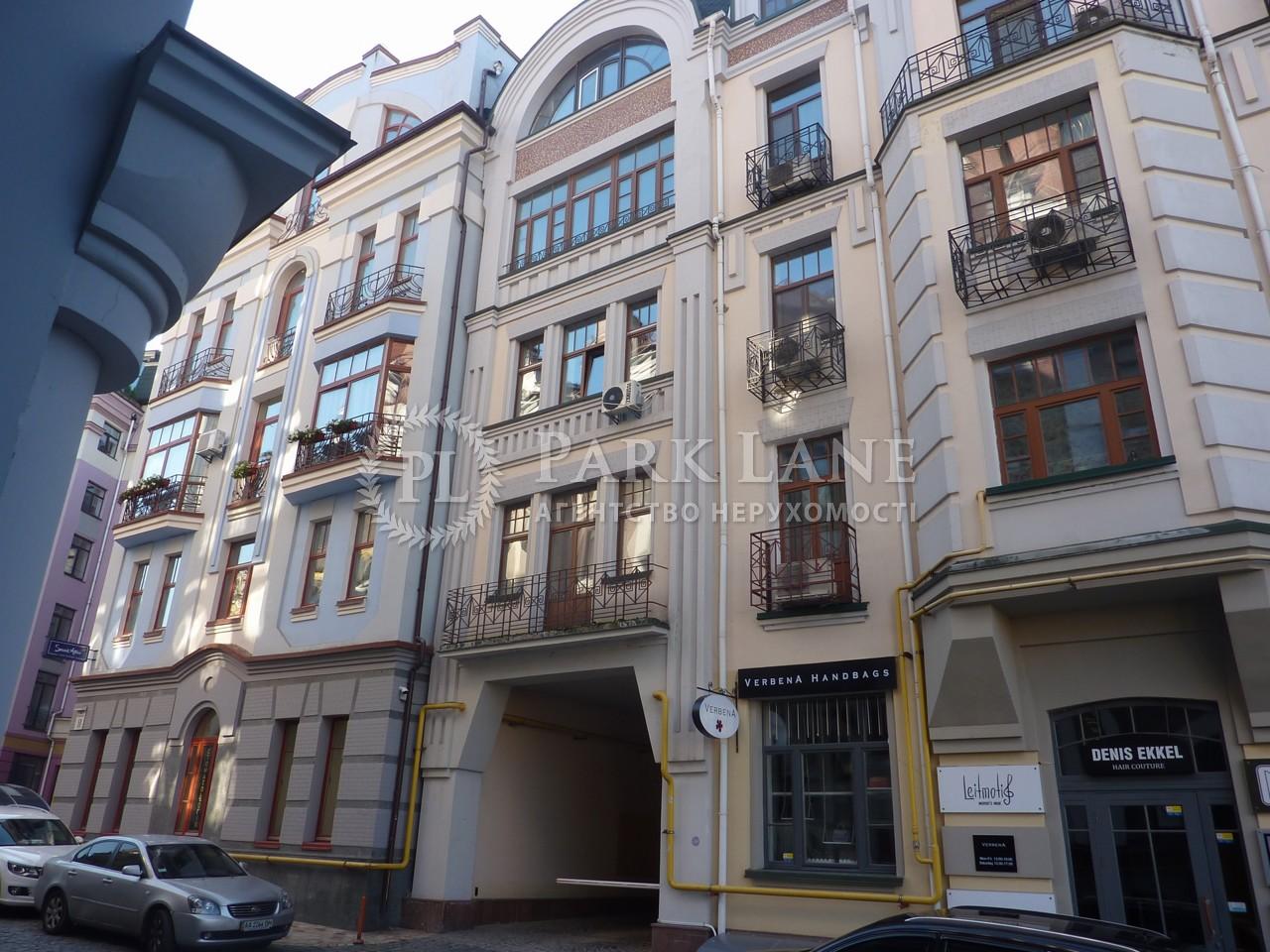 Квартира ул. Воздвиженская, 48, Киев, D-31270 - Фото 17