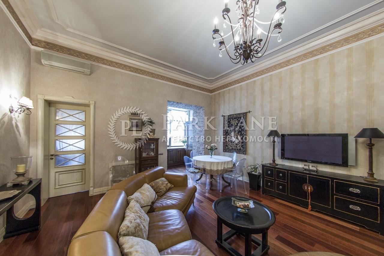 Квартира вул. Шовковична, 18а, Київ, K-23266 - Фото 6