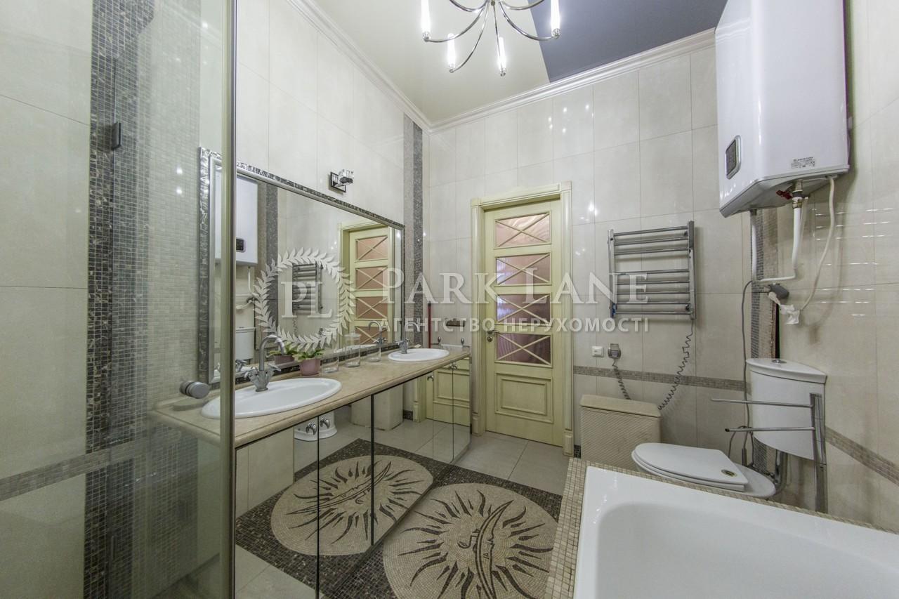 Квартира ул. Шелковичная, 18а, Киев, K-23266 - Фото 30