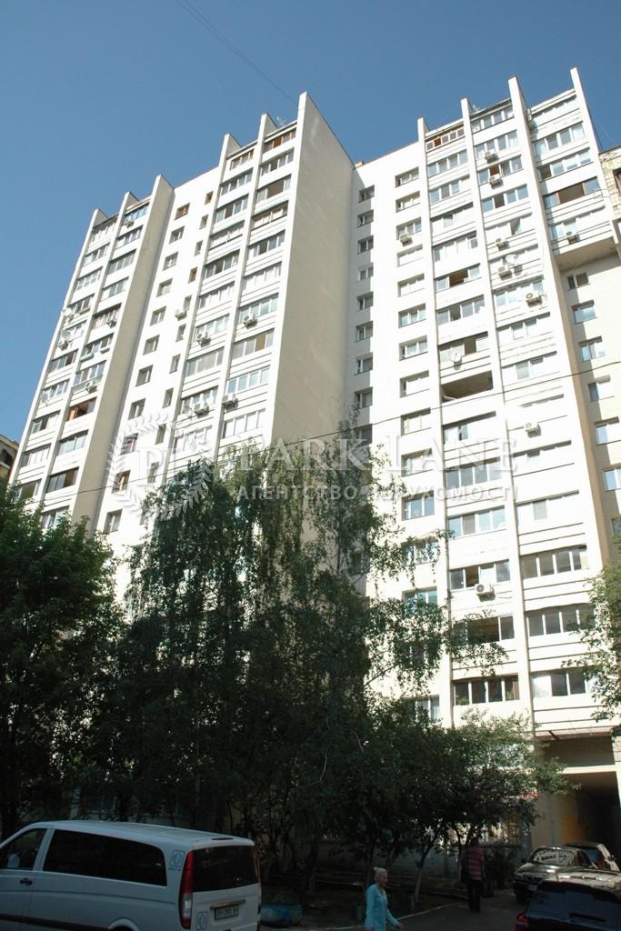 Нежитлове приміщення, вул. Предславинська, Київ, R-9289 - Фото 1