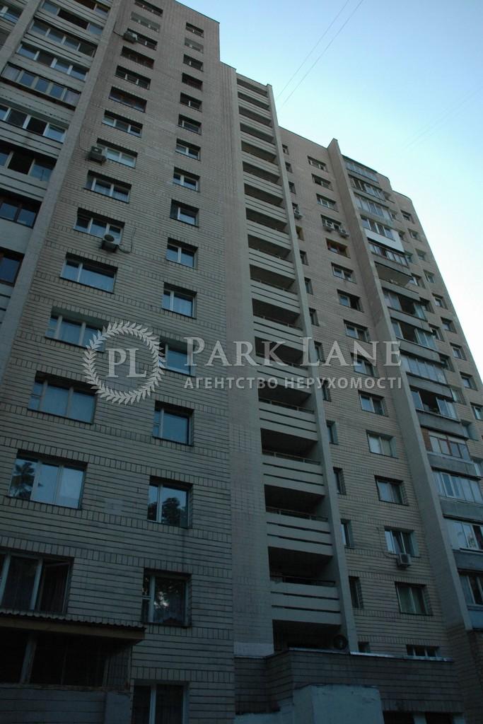 Квартира ул. Предславинская, 25, Киев, R-11343 - Фото 19