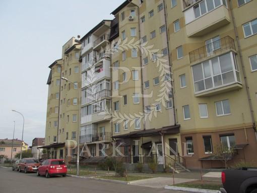 Квартира, Z-1527659, 20б
