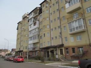 Квартира Z-594265, Дяченка, 20б, Київ - Фото 2