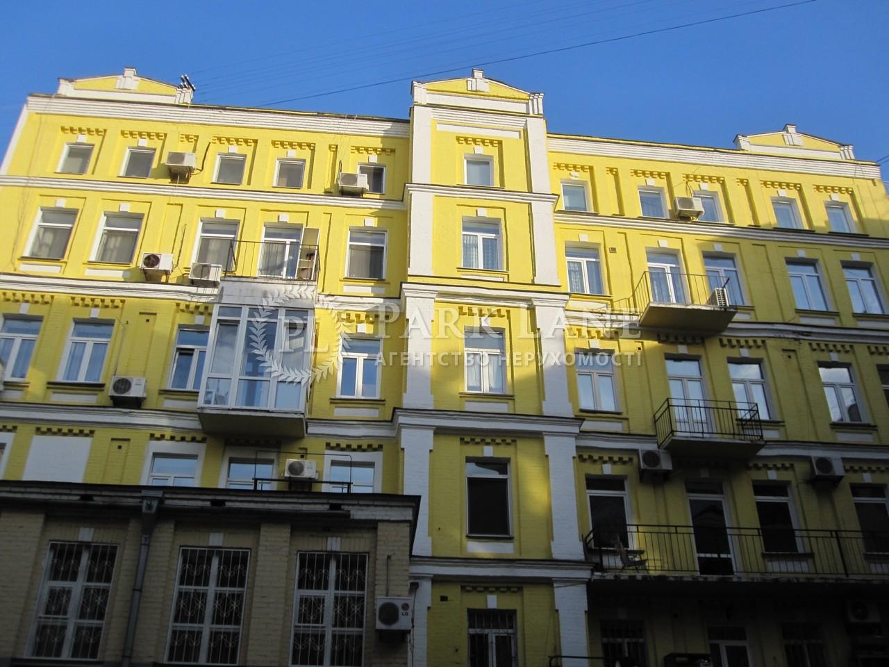 Квартира ул. Жилянская, 7в, Киев, M-36724 - Фото 1