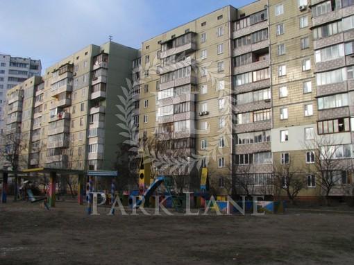 Квартира Тростянецкая, 2, Киев, R-37816 - Фото