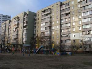 Квартира R-37816, Тростянецька, 2, Київ - Фото 1