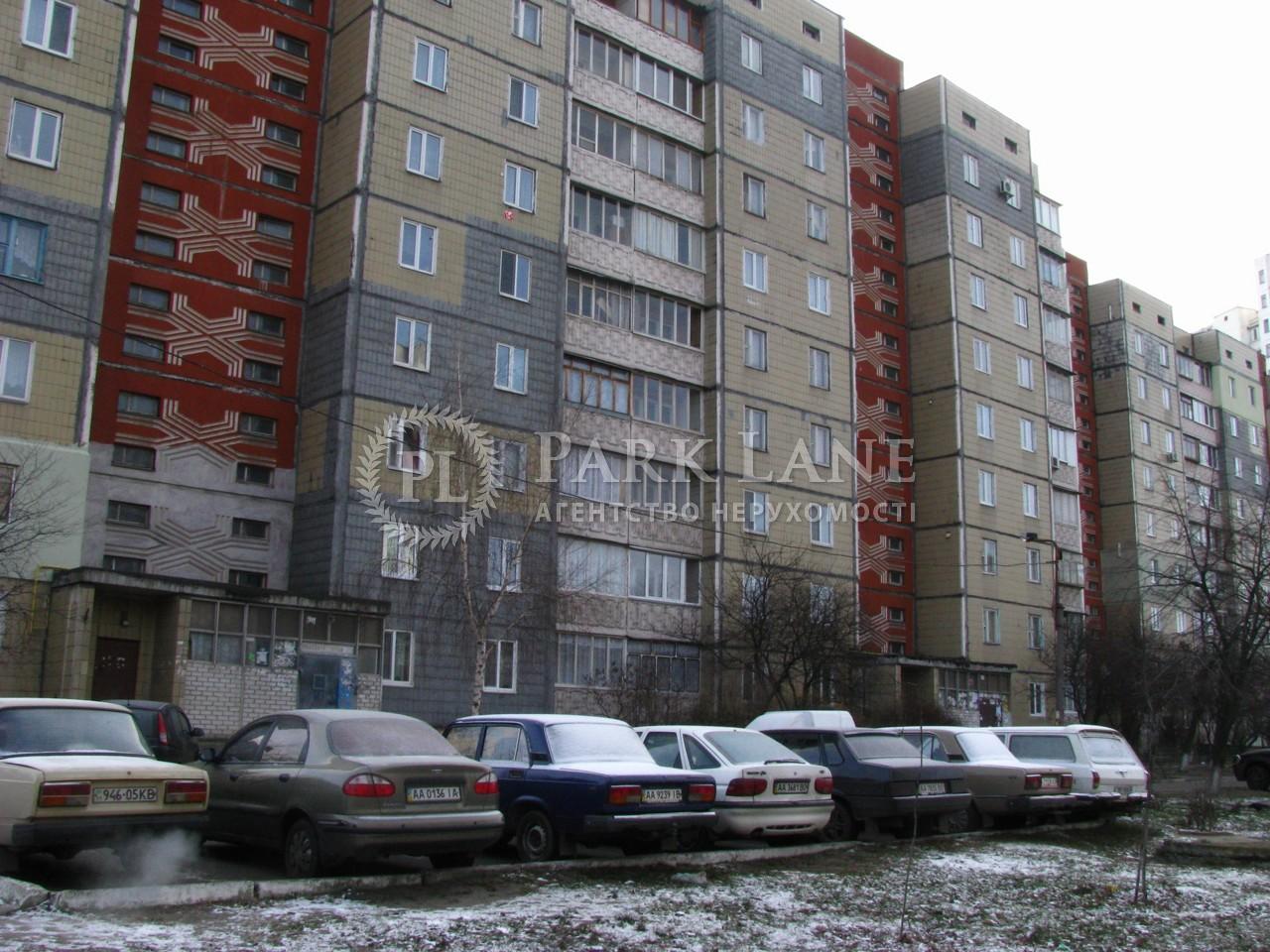 Квартира R-37816, Тростянецька, 2, Київ - Фото 2