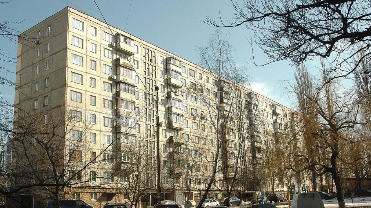 Салон краси, Кольцова бул., Київ, Z-131202 - Фото 1