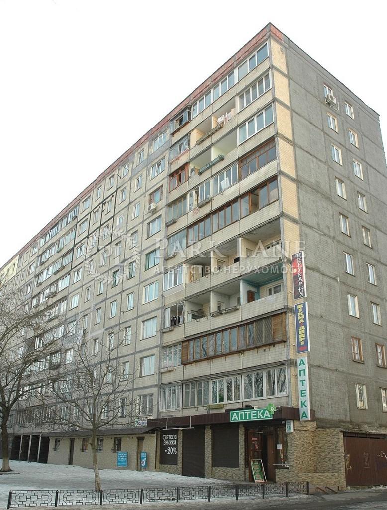 Салон краси, Кольцова бул., Київ, Z-131202 - Фото 10