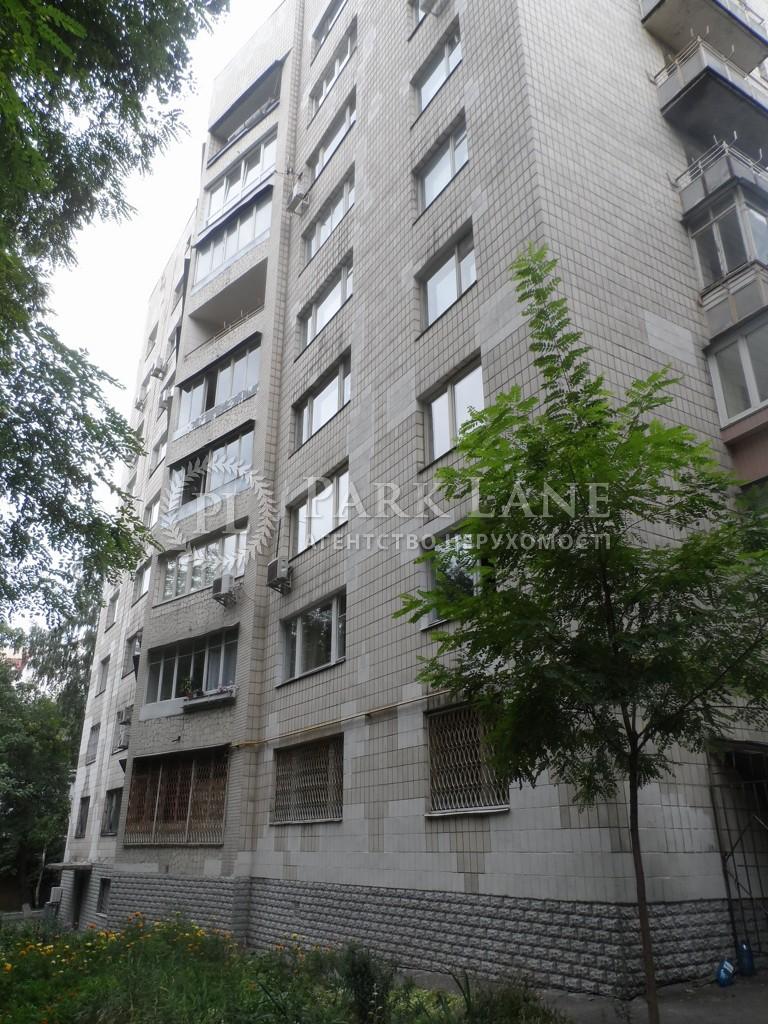 Квартира вул. Гончара О., 41а, Київ, Z-1697200 - Фото 1
