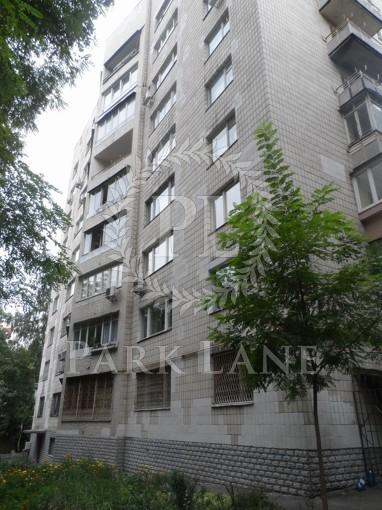 Квартира, K-26526, 41а