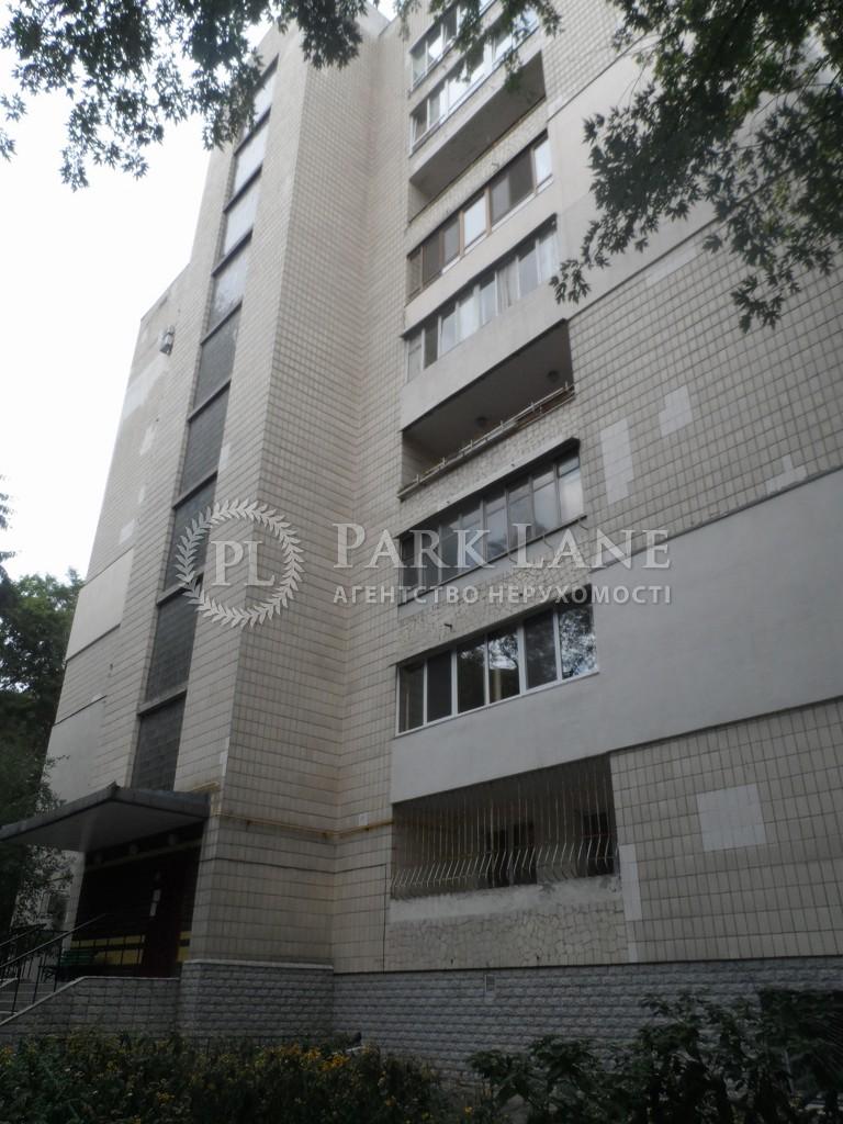Квартира вул. Гончара О., 41а, Київ, Z-1697200 - Фото 17