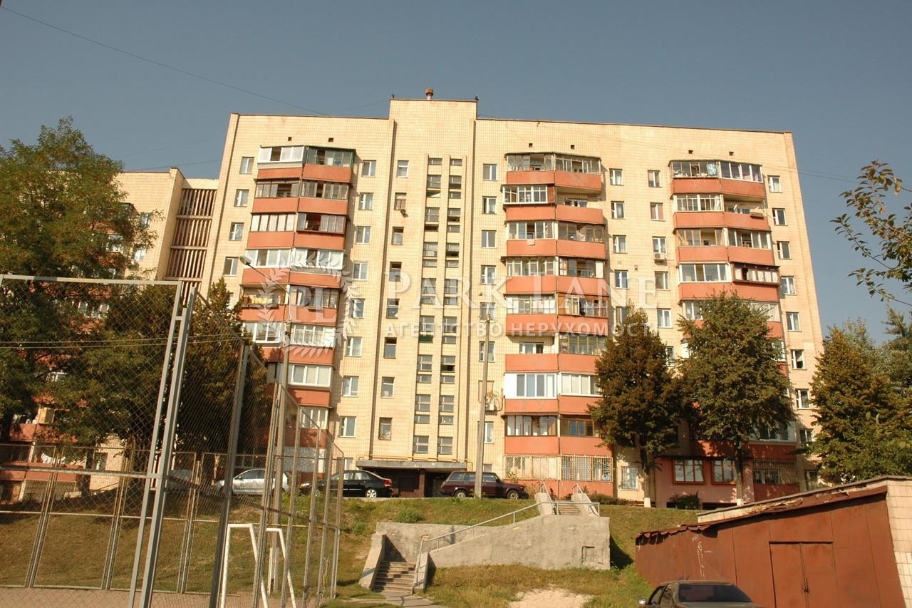 Квартира ул. Лукьяновская, 7, Киев, Z-806901 - Фото 2