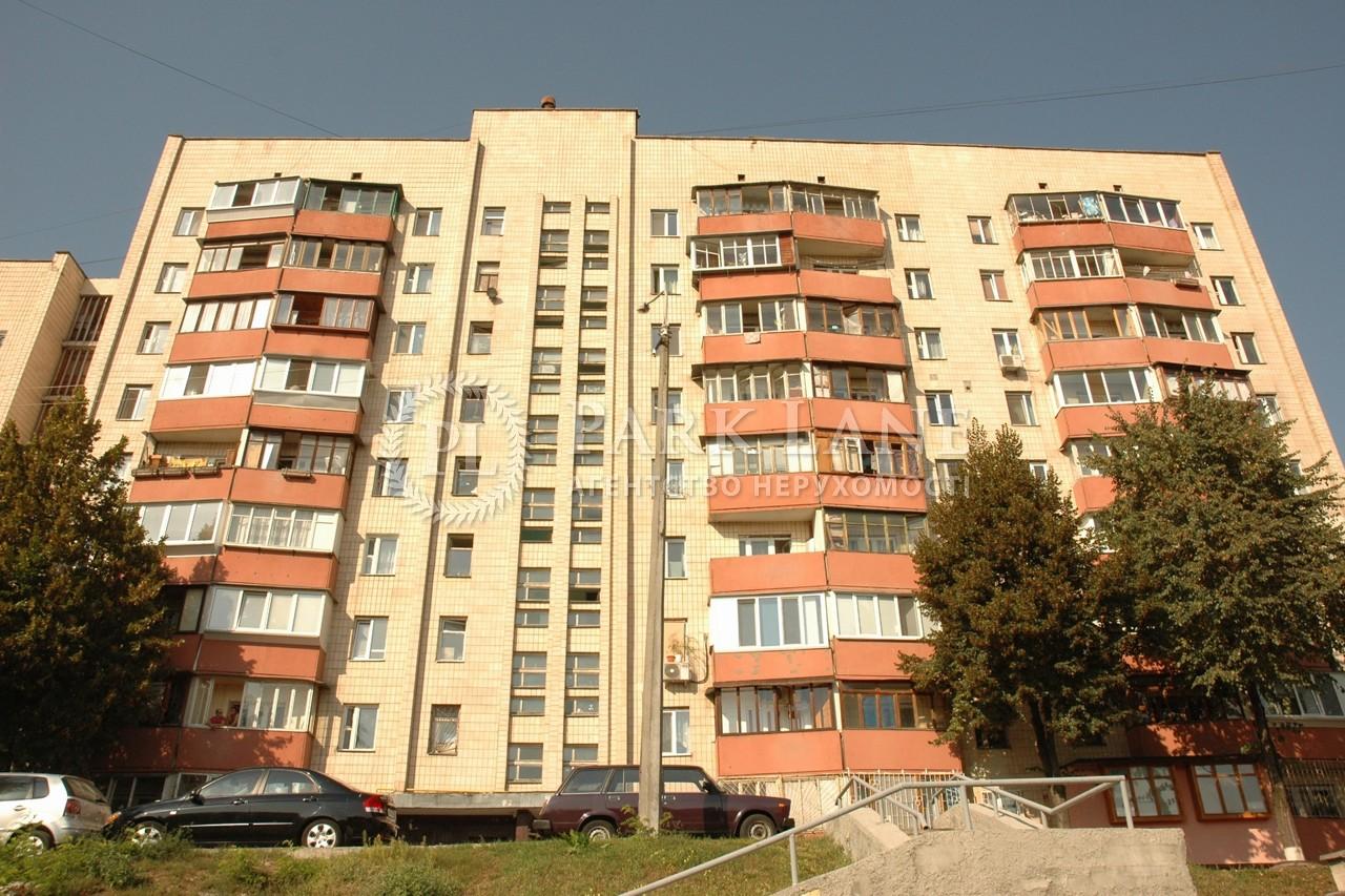 Квартира ул. Лукьяновская, 7, Киев, Z-806901 - Фото 1