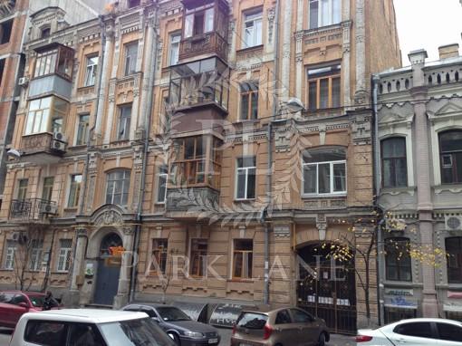 Квартира Гончара Олеся, 25, Киев, N-18435 - Фото