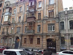 Квартира I-31489, Гончара Олеся, 25, Киев - Фото 2