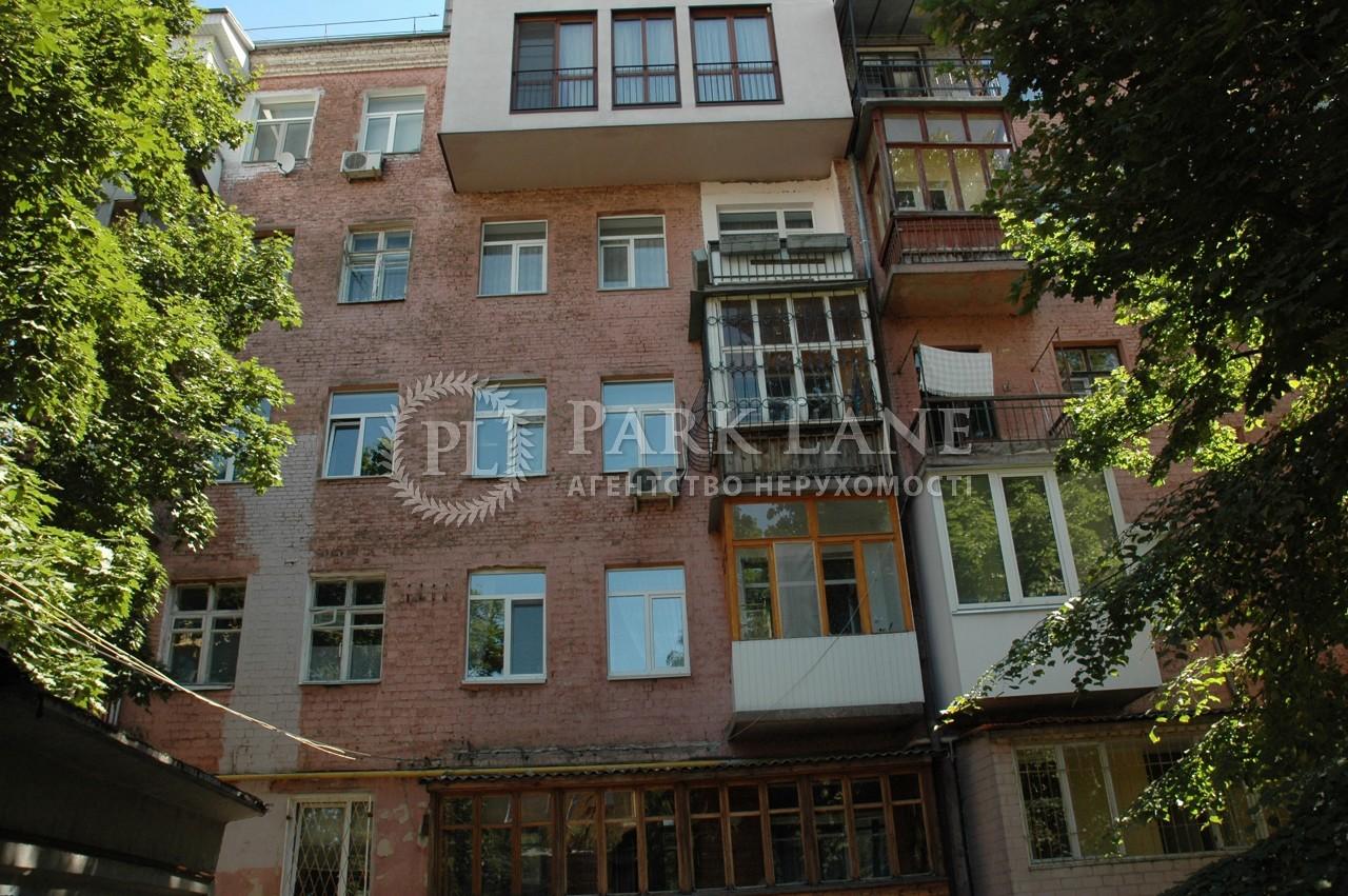 Офис, ул. Гончара Олеся, Киев, X-8052 - Фото 13