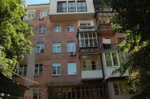 Квартира I-31489, Гончара Олеся, 25, Киев - Фото 3