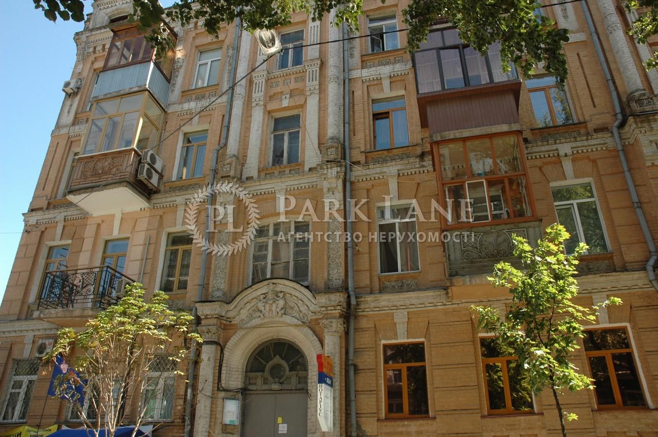 Офис, ул. Гончара Олеся, Киев, X-8052 - Фото 14