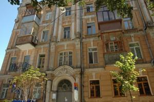 Квартира I-31489, Гончара Олеся, 25, Киев - Фото 4