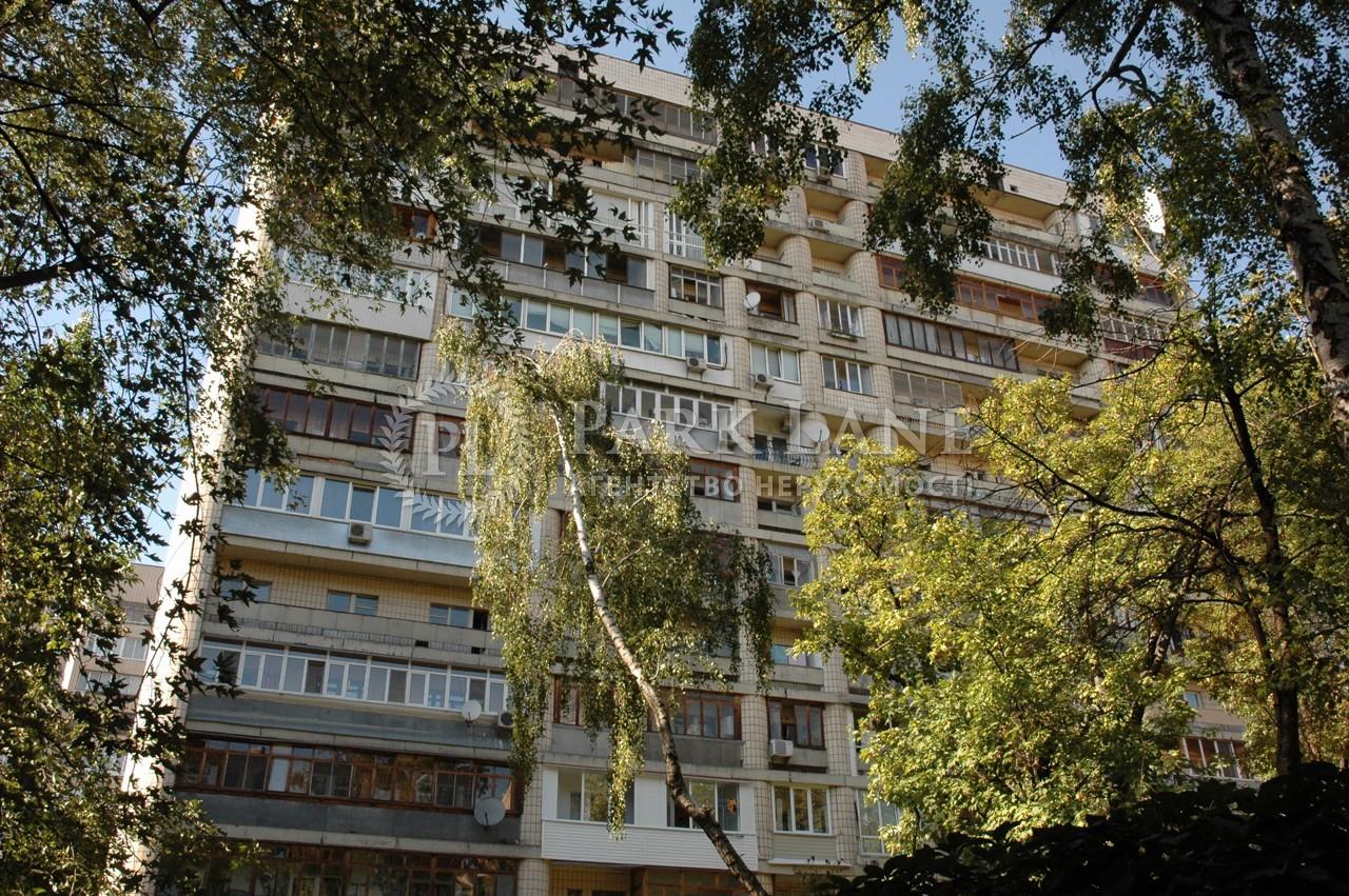 Квартира B-96438, Гончара О., 59, Київ - Фото 2