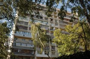 Квартира B-96438, Гончара Олеся, 59, Киев - Фото 2