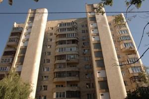 Квартира B-96438, Гончара О., 59, Київ - Фото 3