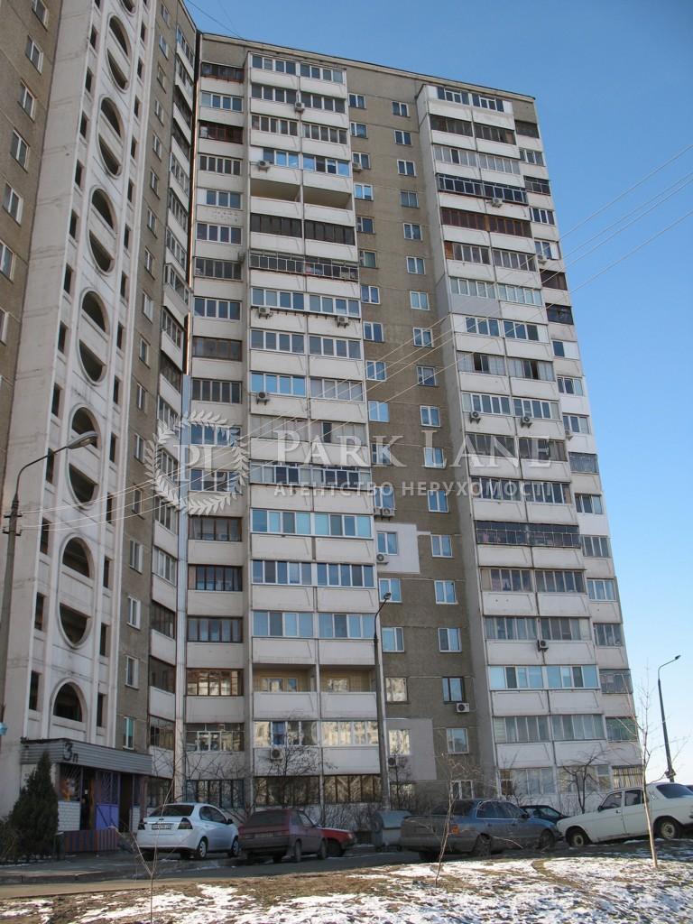 Квартира ул. Ревуцкого, 4, Киев, Z-268133 - Фото 3