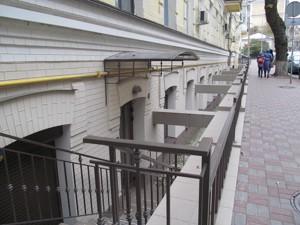 Нежилое помещение, J-22994, Стрелецкая, Киев - Фото 16