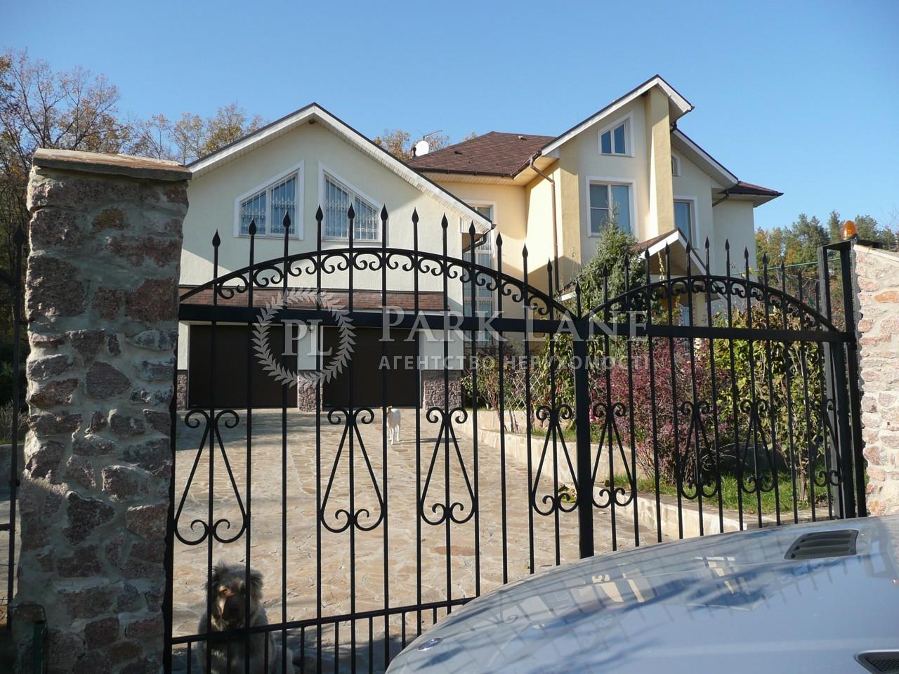 Дом Стоянка, Z-1823022 - Фото 20