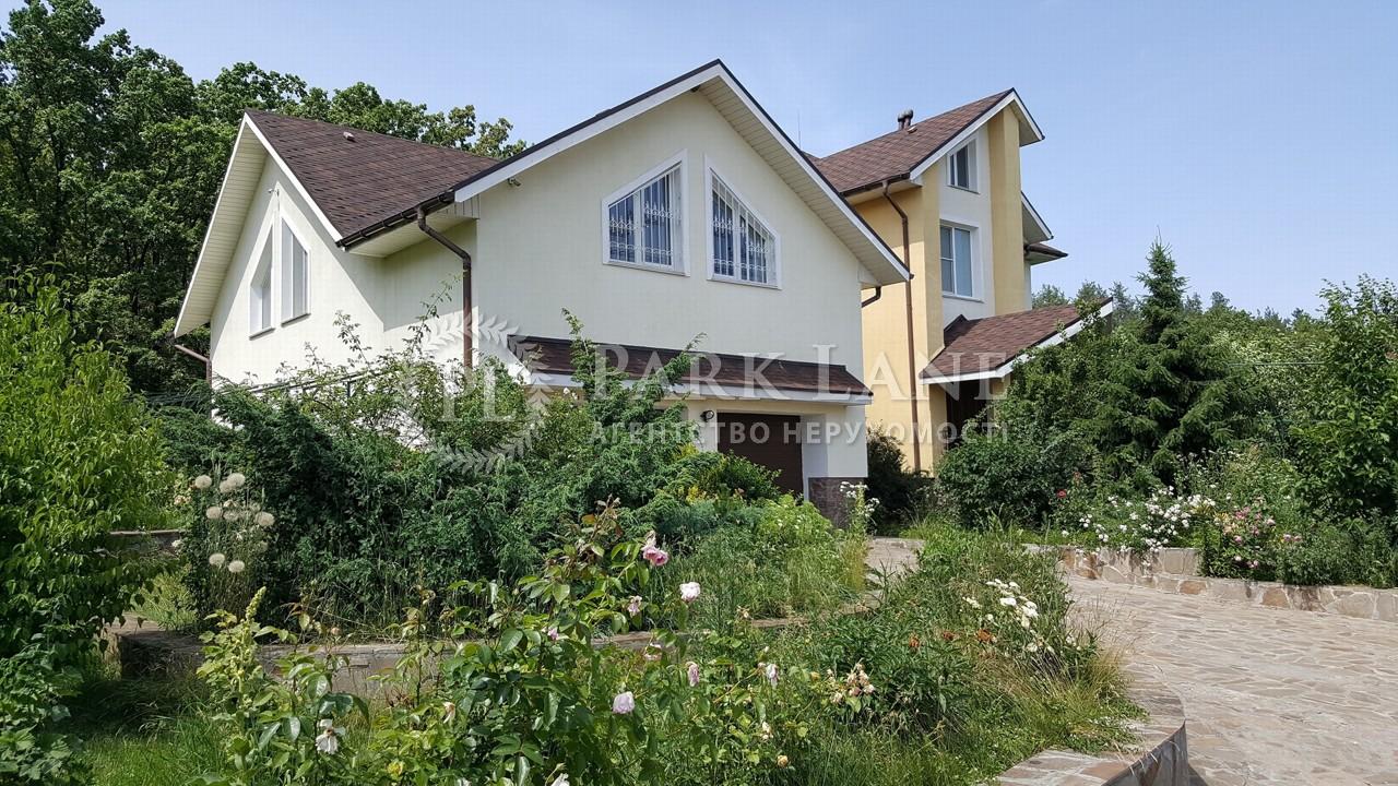 Дом Стоянка, Z-1823022 - Фото 1
