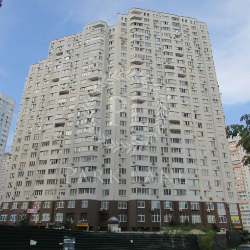 Квартира Пчілки Олени, 5, Київ, R-27791 - Фото