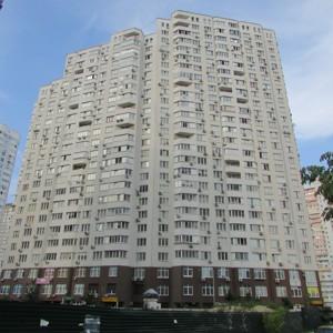 Квартира Z-762774, Пчелки Елены, 5, Киев - Фото 1