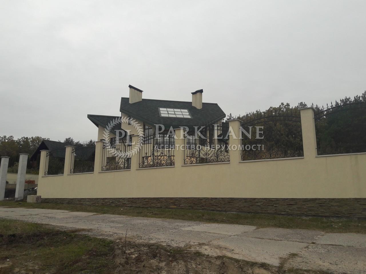 Будинок Стоянка, Z-1794155 - Фото 6