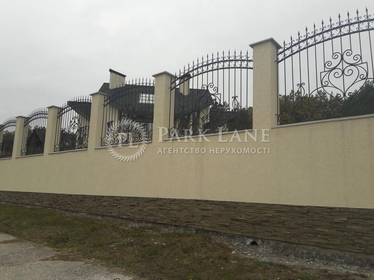 Будинок Стоянка, Z-1794155 - Фото 7