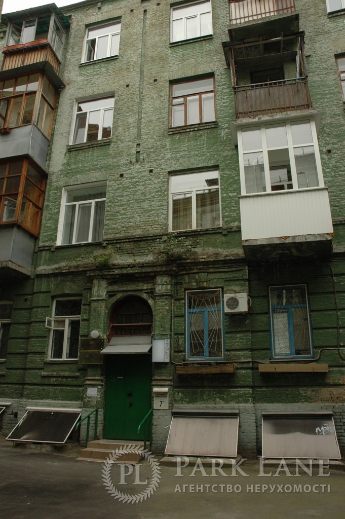 Квартира ул. Рейтарская, 7б, Киев, Z-724617 - Фото 14