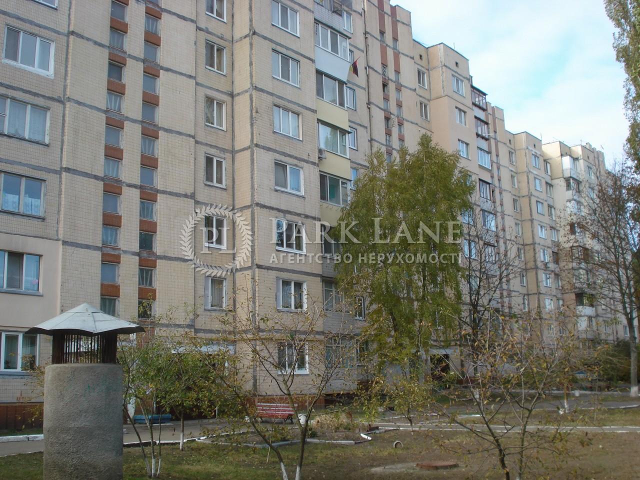 Квартира ул. Матыкина Генерала, 3, Киев, K-23457 - Фото 16