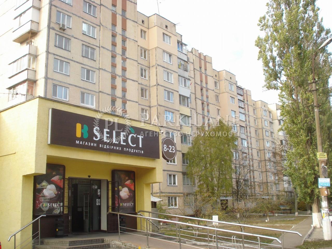 Квартира ул. Матыкина Генерала, 3, Киев, K-23457 - Фото 1