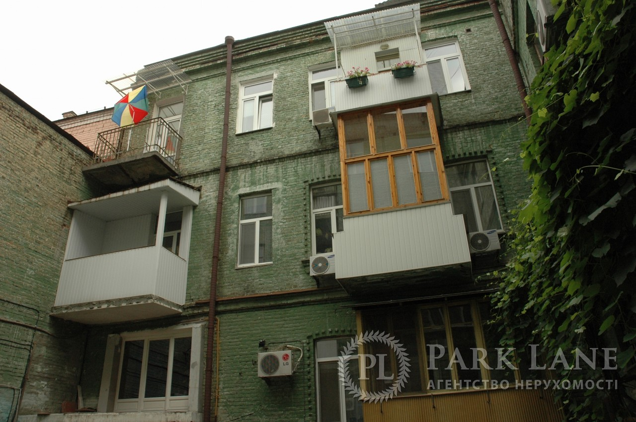 Квартира ул. Рейтарская, 7б, Киев, Z-724617 - Фото 15