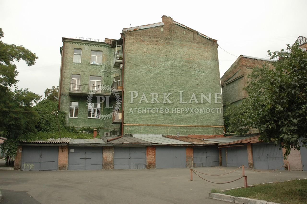 Квартира ул. Рейтарская, 7б, Киев, Z-724617 - Фото 1