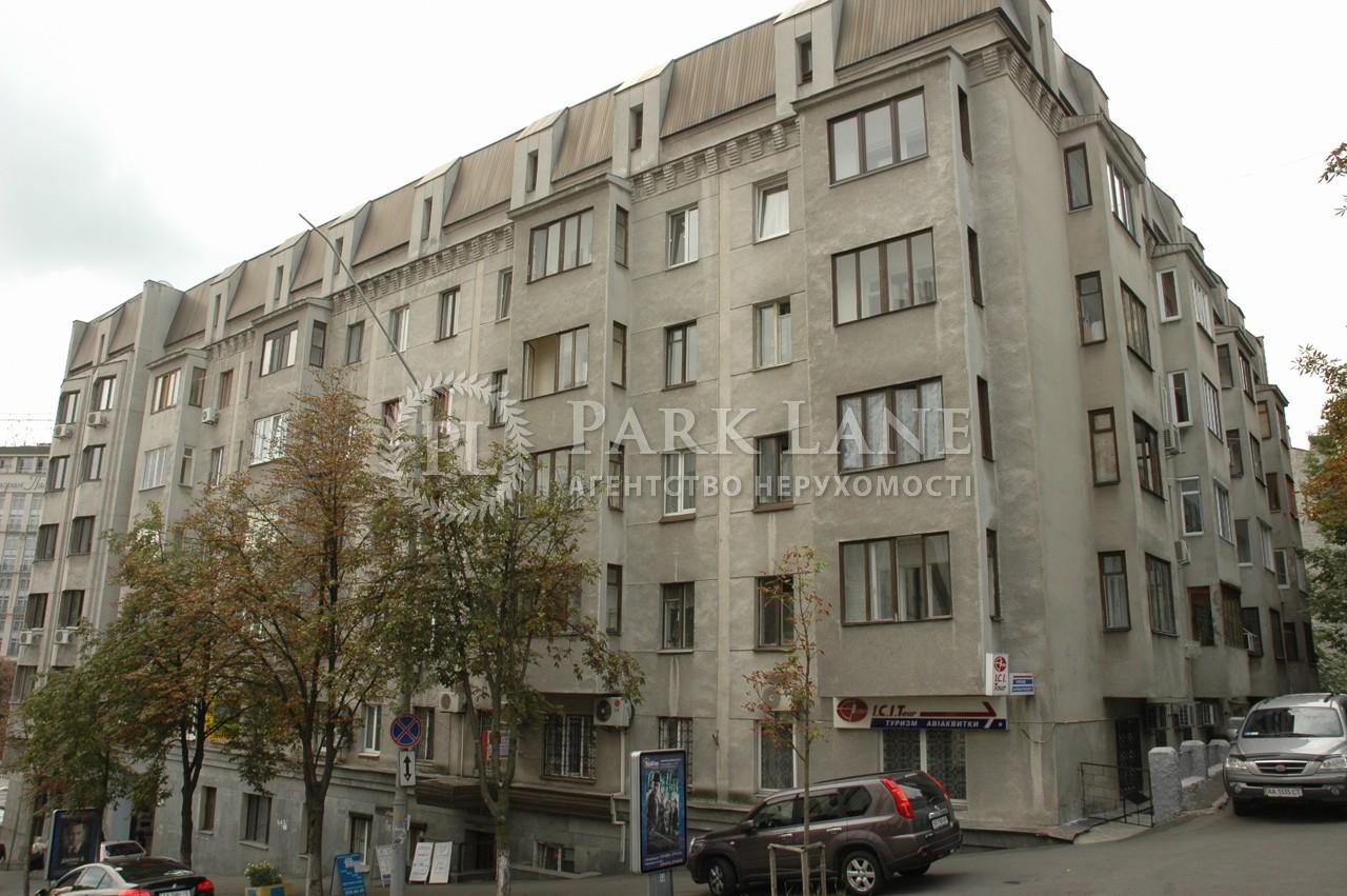 Квартира ул. Трехсвятительская, 3, Киев, Z-657188 - Фото 1