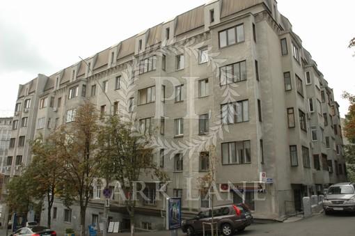 Офис, Трехсвятительская, Киев, Z-442873 - Фото
