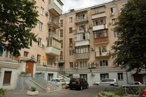 Квартира C-90149, Трьохсвятительська, 3, Київ - Фото 3