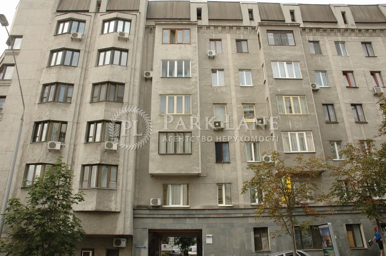 Квартира ул. Трехсвятительская, 3, Киев, Z-657188 - Фото 2