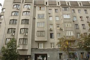 Квартира C-90149, Трьохсвятительська, 3, Київ - Фото 2