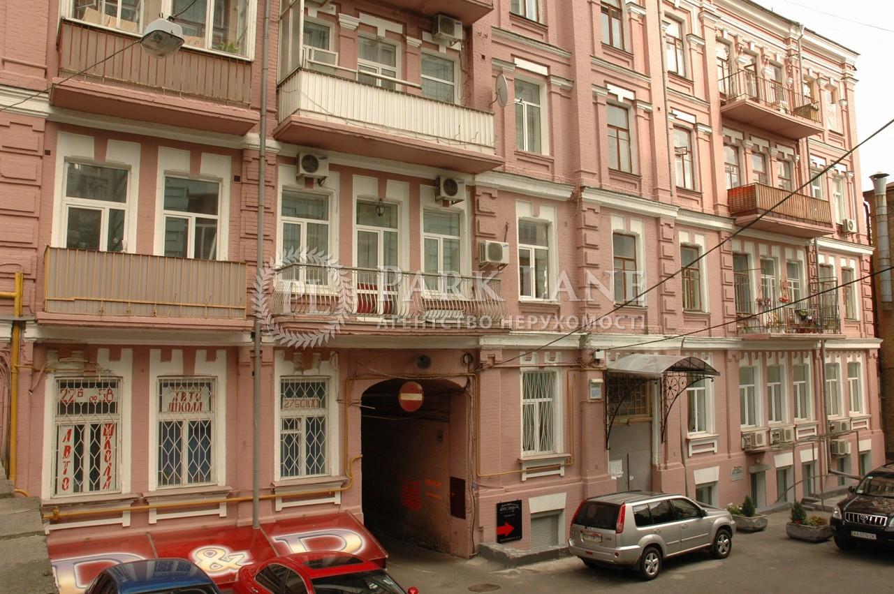 Нежитлове приміщення, вул. Михайлівська, Київ, Z-1029032 - Фото 3